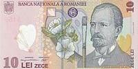 10_lei._Romania,_2008_a