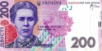 200_hryvnia_2007_front