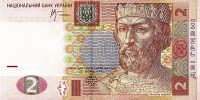 2_hryvnia_2005_front
