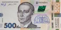 500_гривень_(зразка_2015_року)_-_аверс