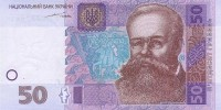 50_hryvnia_2004_front