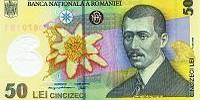 50_lei._Romania,_2005_a