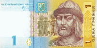 800px-1_hryvnia_2006_front