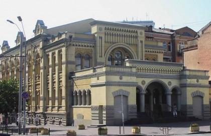 בית הכנסת ברודצקי