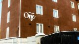 Hotel One Uman Ukraine (41)
