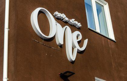 תמונות מלון ONE אומן