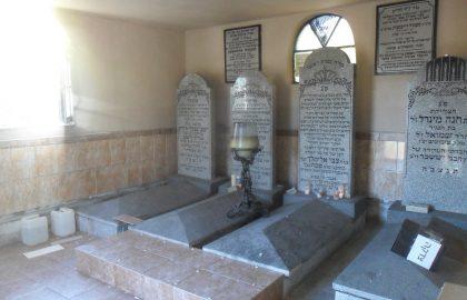 בית העלמין היהודי בדינוב