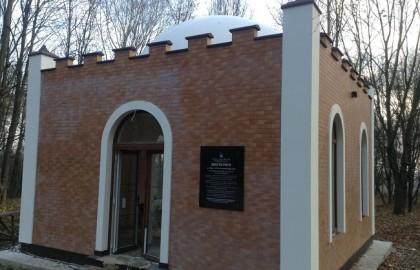 בית העלמין היהודי באוסטראה